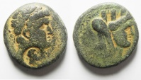 Ancient Coins - Decapolis. Philadelphia . Domitian , Tyche . with Herakles countermark