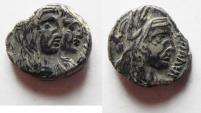 Ancient Coins - NABATAEAN KINGDOM. ARETAS IV & SHAQUELAT SILVER DRACHM. HIGH QUALITY