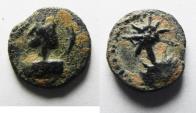 Ancient Coins - PALMYRENE, Palmyra. Pseudo-autonomous issue. 2nd-early 3rd centuries AD. Æ 12