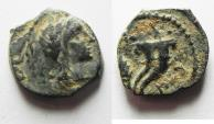 Ancient Coins - NABATAEAN KINGDOM. ARETAS IV's SON. PHASAEL AE 13