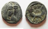 Ancient Coins - NABATAEAN KINGDOM. ARETAS IV & SHAQUELAT AE 19. AS FOUND