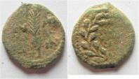 Judaea, Valerius Gratus AE prutah