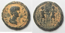 Ancient Coins - Possibly the fourth known example: Decapolis. Abila and Kapitolias in alliance under Geta (AD 198-209). AE 22MM . 7.27GM