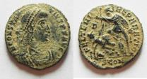Ancient Coins - CONSTANTIUS II AE 3 . CONSTANTINOPLE MINT