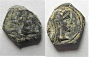 Ancient Coins - NABATAEAN . ARETAS IV & SHAQUELAT AE 11