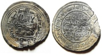 Ancient Coins - UMMAYED SILVER DERHIM , Derbajerd Mint , AH 96