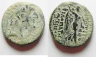 Ancient Coins - SELEUKID KINGDOM, DEMETRIUS III AE 18 AS FOUND