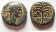 Ancient Coins - JUDAEA. GALILEE. TRAJAN. SEPPHORIS  AE 23