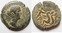 Ancient Coins - IMPORTANT COIN: Egypt. Alexandria under Faustina. AE drachm (33mm, 20.95g).