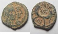 NABATAEAN KINGDOM. ARETAS IV & SHAQUELAT AE 19