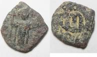 Ancient Coins - ARAB-BYZANTINE. AE FALS. IMITATION OF CONSTANS II FOLLIS