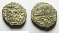 Ancient Coins - ISLAMIC. UMMAYYED AE FALS.