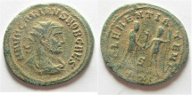 Beautiful Carinus AE Antoninianus