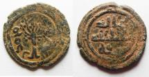 Ancient Coins - Very Rare:  ISLAMIC. Umayyad Caliphate. 8th century AD. AE fals (21mm, 2.17g). Uncertain mint.