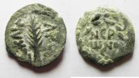 Ancient Coins - CHOICE QUALITY: JUDAEA. PORCIUS FESTUS UNDER NERO AE PRUTAH
