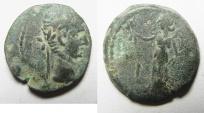 Ancient Coins - EGYPT. ALEXANDRIA UNDER AUGUSTUS (27 BC-AD 14). AE DIOBOL . STRUCK IN REGNAL YEAR 42 (AD 11/12).