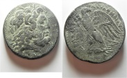 Ancient Coins - A MONSTER (44mm, 88.08g): GREEK. Ptolemaic Kingdom. Ptolemy II Philadelphos (285-246 BC). Æ drachm (44mm, 88.08g). Alexandria mint.