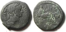 Ancient Coins - EGYPT, Alexandria. Trajan. AD 98-117. Æ Drachm , Dated RY 14 (AD 110/11). Quadriga of elephants.