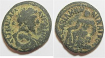 Ancient Coins - Decapolis, Abila under Marcus Aurelius (AD 161-180) AE 25mm