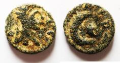 Ancient Coins - Mesopotamia. Carrhae under Elagabalus? AE 14