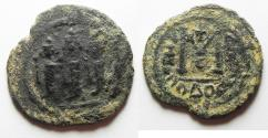 Ancient Coins - ARAB-BYZANTINE AE FOLLIS. TIBERIAS MINT طبرية