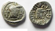 """Ancient Coins - monogram on cheek: ARABIA, Southern. Himyar. ?""""RN Y ?B. Late 2nd century AD(?). AR Unit . RYDN (Raidan?) mint."""