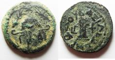 Ancient Coins - AS FOUND: Judaea. Herod the Great 37 BC - 4 AD. AE 8 Prutot. Samaria Mint.