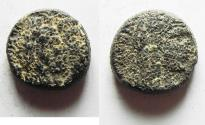 Ancient Coins - AS FOUND: NABATAEAN KINGDOM. ARETAS IV & SHAQUILAT SILVER DRACHM