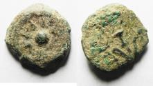Ancient Coins - AS FOUND: Biblical Widow's Mite: Alexander Jannaeus (103-76 BC) AE PRUTAH