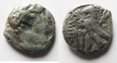 Ancient Coins - GREEK. Phoenicia. Tyre. AR half shekel