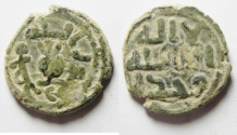 Ancient Coins - ISLAMIC. Ummayad dynasty. Anonymous AE fals (18mm, 4.40g) of the 120s AH (c. AD 737-747) , Pomegranate