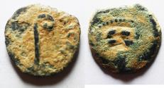 Ancient Coins - AS FOUND: JUDAEA, Procurators. Pontius Pilate. 26-36 CE. Æ Prutah