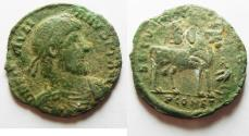 Ancient Coins - Julian II, 360 - 363 AD, AE26. CONSTANTINOPLE