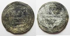 Ancient Coins - AS FOUND. ISLAMIC . UMMAYYED SILVER DERHIM. BASRA. 90 A.H