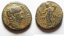 Ancient Coins - JUDAEA. HERODIAN DYNASTY. AGRIPPA II UNDER VESPASIAN AE 27
