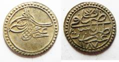 World Coins - ISLAMIC DYNASTIES. Ottomans. Abdul Hamid I. 1774-1789. BI 5 Para. Tarbelus gharb (West Tripoli) mint. Dated 1187 AH (1774 AD)