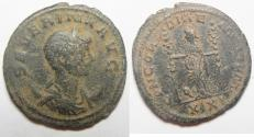 Ancient Coins - SEVERINA AE ANTONINIANUS