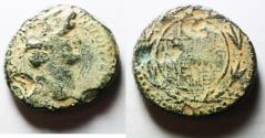 Ancient Coins - JUDAEA, Herodians. Agrippa II, with Nero. Circa 50-100 CE. Æ 24. Caesarea Panias (as Neronias) mint. Struck under Agrippa II
