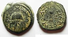 Ancient Coins - Judaea, Herod the Great, 37 - 4 B.C. AE 8 prutot.