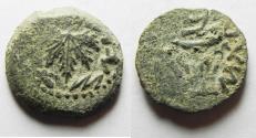 Ancient Coins - JUDAEA. JUDAEAN REVOLT YEAR 2 AE PRUTAH. BEAUTIFUL AS FOUND