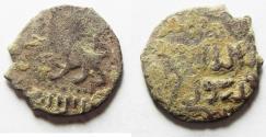 Ancient Coins - ISLAMIC. MAMLUK AE FALS. LION