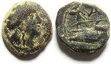 Ancient Coins - PHOENICIA : ARADOS 1ST CENT. B.C , UNDER ROMAN RULE