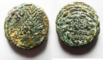Ancient Coins - BE-HEADER OF JOHN THE BAPTIST: JUDAEA, Herodians. Herod III Antipas. 4 BCE-39 CE. Æ Unit