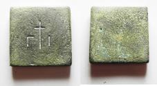 Ancient Coins - ANCIENT BYZANTINE BRONZE WEIGHT. 600 - 700 A.D. 10 NUMISMATA. 45.01GM