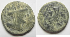 Ancient Coins - DECAPOLIS. GADARA. 47/ 46 B.C., EARLY COINAGE.