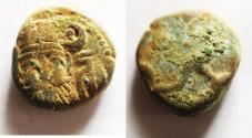 Ancient Coins - Kings of Elymais, Orodes II (c. AD 100-150). Æ Drachm