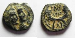 Ancient Coins - NABATAEA. Aretas IV, with Shaqilat. 9 BC- AD 40. AE 18
