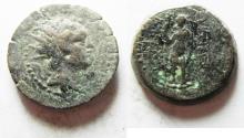 Ancient Coins - SELEUKID KINGDOM. ANTIOCHOS IV AE 16