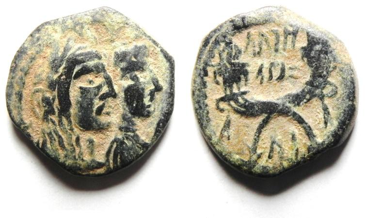 Ancient Coins - NABATAEAN KINGDOM , ARETAS IV & SHAQUELAT AE COIN ,  AE 18 , BEAUTIFUL