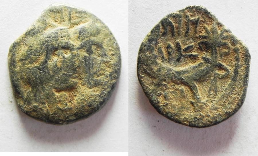 Ancient Coins - AS FOUND: NABATAEAN KINGDOM. ARETAS IV & QUEEN SHAQUILAT . AE 18